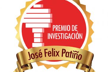Logo Premio de investigacion